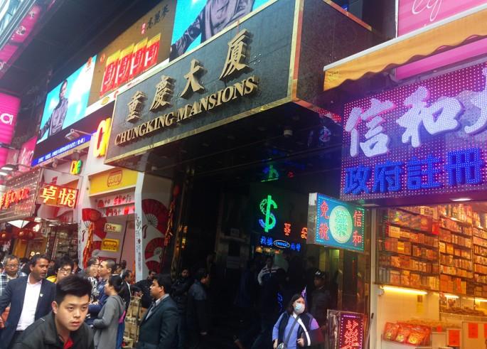 chungking-mansions-hong-kong-nathan-street-1160x833